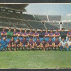 Coleccionismo deportivo: POSTAL GIGANTE - C.F. BARCELONA PLANTILLA 1972-73 - FOTO SEGUI - GRAFICAS PURSALS - (CD-1181). Lote 46472302