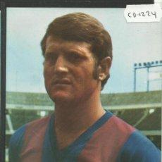 Coleccionismo deportivo: FC BARCELONA - PUBLICIDAD WILLIAMS - LOTE DE 12 POSTALES - VER FOTOS - (CD-1224). Lote 46594532