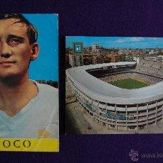 Coleccionismo deportivo: 2 POSTALES DEL EQUIPO DE FUTBOL REAL MADRID. JUGADOR ZOCO Y ESTADIO SANTIAGO BERNABEU. . Lote 46619318