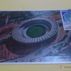 Coleccionismo deportivo: POSTAL ANTIGUA ESTADIO MARACANA (RIO DE JANEIRO - BRASIL) CON SELLO CONMEMORATIVO DEL MUNDIAL 1950. Lote 46831488
