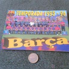 Coleccionismo deportivo: POSTAL PLANTILLA FUTBOL CLUB BARCELONA BARSA LIGA 95 96 1995 1996 FCB CULE POSTALES JOHANN CRUYFF. Lote 47118942