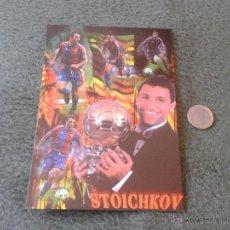 Coleccionismo deportivo: POSTAL JUGADOR STOICHKOV BALON DE ORO FUTBOL CLUB BARCELONA BARSA FCB CULE POSTALES AÑOS 90 APROX. . Lote 47119105