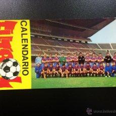 Coleccionismo deportivo: POSTAL FC BARCELONA PLANTILLA 1970-1971 DEL CALENDARIO FUTBOL.. Lote 48418200