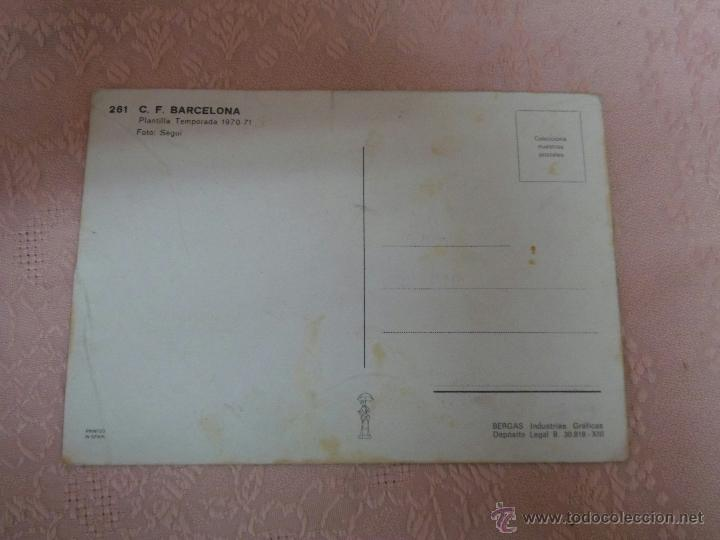 Coleccionismo deportivo: POSTALES F.C. BARCELONA TEMPORADA 1970-71 FOTO SEGUI 7 POSTALES - Foto 3 - 48563744