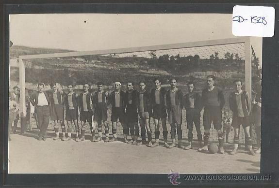 POSTAL EQUIPO FUTBOL - PEÑA MARTI 1932 - (CD-1528) (Coleccionismo Deportivo - Postales de Deportes - Fútbol)
