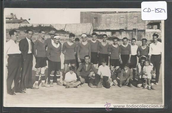 POSTAL EQUIPO FUTBOL - PEÑA CANALETAS 1933 - (CD-1529) (Coleccionismo Deportivo - Postales de Deportes - Fútbol)