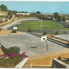 Coleccionismo deportivo: POSTAL ESTADIO FUTBOL HUELVA CIUDAD DEPORTIVA BALONCESTO. Lote 49517600