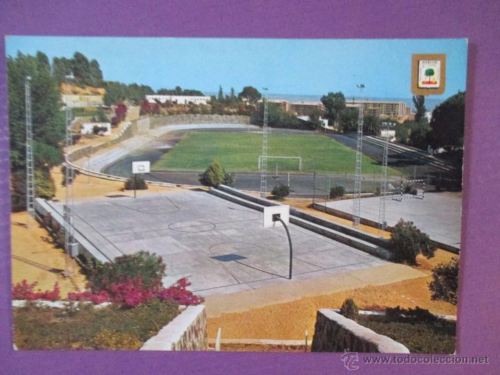 POSTAL FÚTBOL, CAMPO, ESTADIO HUELVA - CIUDAD DEPORTIVA (Coleccionismo Deportivo - Postales de Deportes - Fútbol)