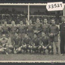 Coleccionismo deportivo: FC BARCELONA - EQUIPO - BARÇA - FOTOGRAFICA - (33531). Lote 50221697