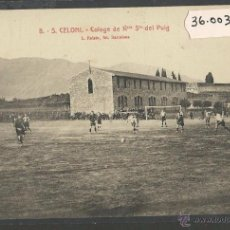 Coleccionismo deportivo: SANT CELONI - 8 - PARTIDO DE FUTBOL - CAMPO - ESTADIO - ROISIN - (36003). Lote 51463155