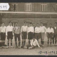Coleccionismo deportivo: PLANTILLA EQUIPO DE FUTBOL - FOTOGRAFICA - (39571). Lote 53437013