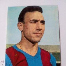 Coleccionismo deportivo: F.C BARCELONA RIFE TEMPORADA 68/69 SIN CIRCULAR. Lote 53805052