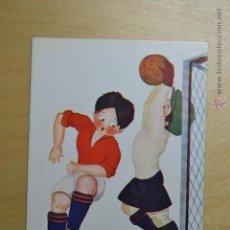 Coleccionismo deportivo: EDICIONES VICTORIA Nº 1081 - UNA ENTRADA DE PELIGRO - EQUIPOS ESPAÑA Y ESPAÑOL. Lote 53896317