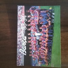 Coleccionismo deportivo: POSTAL PLANTILLA FC BARCELONA 1993-94. Lote 54187900