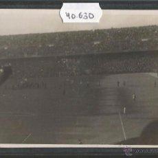Coleccionismo deportivo: REAL MADRID - CAMPO DE FUTBOL - ESTADIO DE CHAMARTIN - FOTOGRAFICA - (40630). Lote 54204258