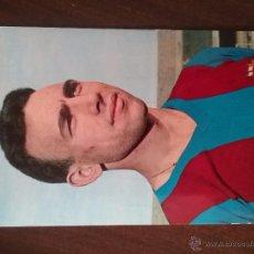 Coleccionismo deportivo: POSTAL FC BARCELONA RIFE. Lote 54219067