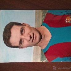 Coleccionismo deportivo: POSTAL FC BARCELONA FUSTE. Lote 54219547