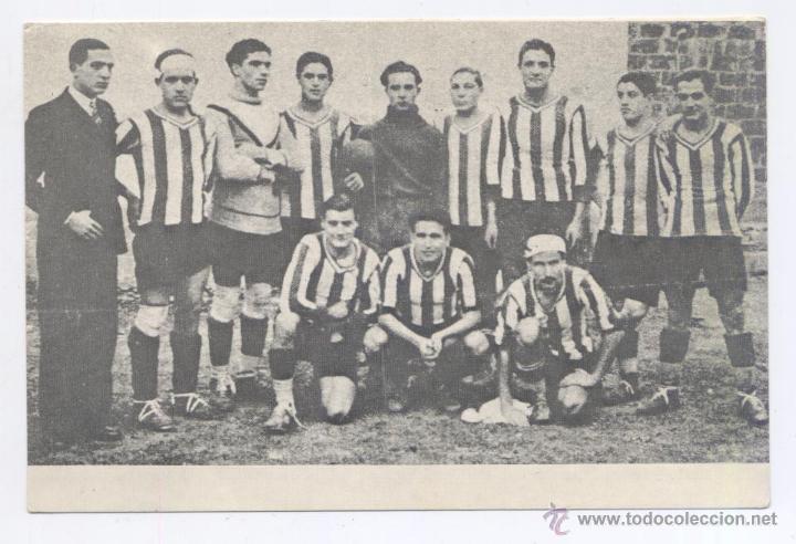 """Как """"Манчестер Сити"""" помогает испанскому футболу или Жиронские зарисовки (Часть 1) - изображение 4"""