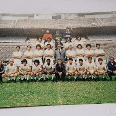 Coleccionismo deportivo: POSTAL DE REAL MADRID EQUIPO TEMPORADA 81 82. Lote 55684205