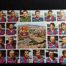 Coleccionismo deportivo: POSTAL PLANTILLA C.F. BARCELONA 1970-71. Lote 56224889