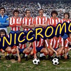 Coleccionismo deportivo: GRANADA 1978 1979 TARJETON TAMAÑO 20X30 TIPO POSTAL ACABADO BRILLO . Lote 57605852
