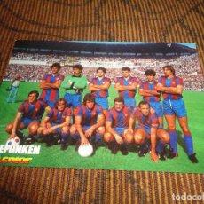 Coleccionismo deportivo: POSTAL FC BARCELONA EQUIPO TELEFUNKEN SIN ESCRIBIR . Lote 61784000