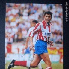 Coleccionismo deportivo: POSTAL MANOLO ATLETICO DE MADRID KELME CON AUTOGRAFO AÑOS 90. Lote 62784764