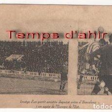Coleccionismo deportivo: (ALB-TC-4) RARA POSTAL PARTIDO FUTBOL BARCELONA UN EQUIPO DE EUROPA DEL ESTE NUEVA. Lote 62972256