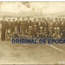 Coleccionismo deportivo: (F-161172)POSTAL FOTOGRAFICA EQUIPO DE FOOT-BALL. Lote 66237190