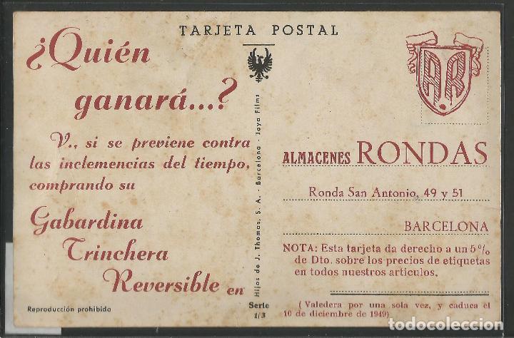 Coleccionismo deportivo: POSTAL PUBLICIDAD ALMACENES RONDAS -CURTA - F.C. BARCELONA BODAS ORO - 1949 - VER REVERSO - (45.758) - Foto 2 - 69944525
