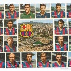 Coleccionismo deportivo: POSTAL BARÇA GRANDE, PLANTILLA TEMPORADA 1971-72. Lote 71727295