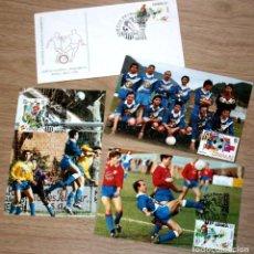 Coleccionismo deportivo: 50 ANIVERSARIO CLUB FÚTBOL RIPOLL 1994 LOTE 3 POSTALES Y 1 SOBRE PRIMER DÍA DE CIRCULACIÓN, ESCASOS!. Lote 71909839