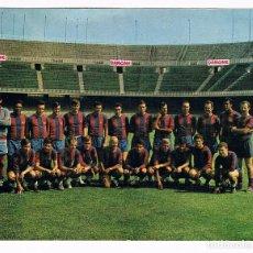 Coleccionismo deportivo: BARCELONA - TEMPORADA 1967 - 68 - FOTOGRAFIA O POSTAL GRANDE 15 X 21- PENYA BARCELONISTA - DANONE. Lote 71913239
