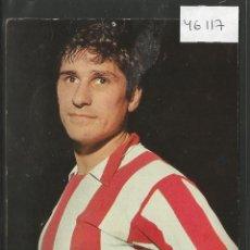 Coleccionismo deportivo: GRIFFA - ATLETICO DE MADRID -25 -POSTAL OSCARCOLOR -VER REVERSO- (46.117). Lote 73926839