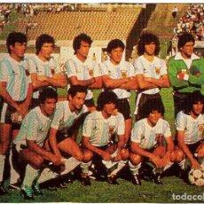 Coleccionismo deportivo: POSTAL COLECCIONABLE.ARGENTINA.MARADONA.ESTRELLAS DEL MUNDIAL'82.ED.BRUGUERA.. Lote 77312313