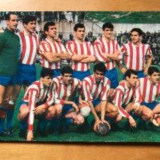 Coleccionismo deportivo: ANTIGUA POSTAL EQUIPO FÚTBOL ATLÉTICO DE MADRID. Lote 78432538