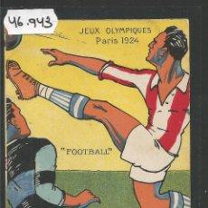 Coleccionismo deportivo: POSTAL FUTBOL - FOOT BALL - JUEGOS OLIMPICOS PARIS 1924 -VER REVERSO -(46.943). Lote 80017013