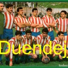 Coleccionismo deportivo: TARJETA POSTAL DEL EQUIPO DE FÚTBOL ATLETICO DE MADRID 1966-67 - POSTAL SIN USAR - BIEN CONSERVADA. Lote 80954964