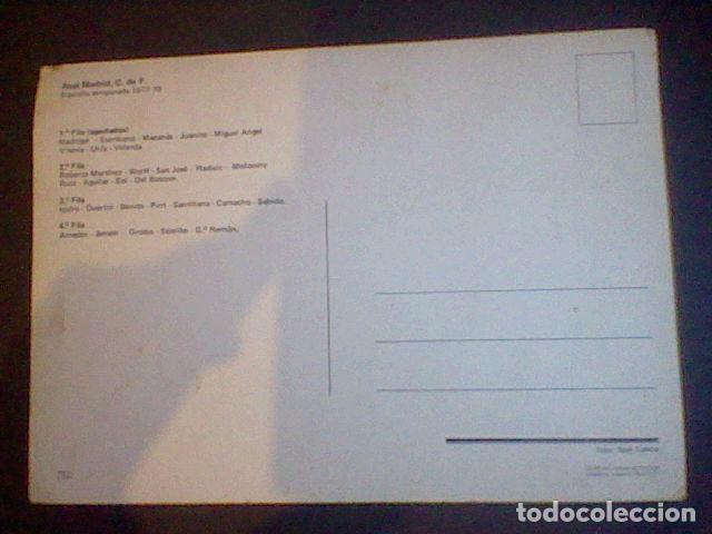 Coleccionismo deportivo: postal tarjeta plantilla real madrid liga 77 78 ed Bergas s/c sobada 28 autografos originales - Foto 7 - 83595428