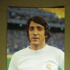 Coleccionismo deportivo: POSTAL - JUGADOR FUTBOL - VALENCIA CLUB DE FUTBOL.- JUAN CRUZ SOL ORIA - BERGAS IND. GRAF - 1977. Lote 85331932