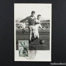 Coleccionismo deportivo: POSTAL FUTBOL DIA DEL SELLO 1959 MATASELLOS DE SIDI IFNI 13,50 X 9 CM, MUY RARA. Lote 87368332
