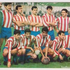Coleccionismo deportivo: POSTAL ATLÉTICO DE MADRID AÑO 67-68 ?? . REVERSO: EN BLANCO Y SIN DIVIDIR. Lote 87685640