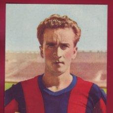 Coleccionismo deportivo: CLUB DE FUTBOL BARCELONA EN SUS BODAS DE ORO CAMPEON DE LIGA 1947 48 49 BASORA. Lote 89673208