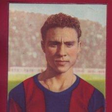Coleccionismo deportivo: CLUB DE FUTBOL BARCELONA EN SUS BODAS DE ORO CAMPEON DE LIGA 1947 48 49 NAVARRO II - PRECINTADA. Lote 89673796