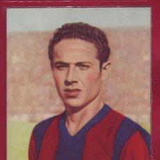 Coleccionismo deportivo: CLUB DE FUTBOL BARCELONA EN SUS BODAS DE ORO CAMPEON DE LIGA 1947 48 49 CALVET - PRECINTADA. Lote 89674248