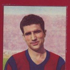 Coleccionismo deportivo: CLUB DE FUTBOL BARCELONA EN SUS BODAS DE ORO CAMPEON DE LIGA 1947 48 49 NICOLAU - PRECINTADA. Lote 89674628