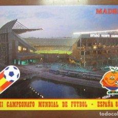 Coleccionismo deportivo: POSTAL ESTADIO FUTBOL ATLETICO DE MADRID VICENTE CALDERON. MUNDIAL FUTBOL ESPAÑA 82. NARANJITO.. Lote 155587418
