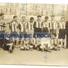 Coleccionismo deportivo: (F-170752)POSTAL CAMPO R.C.D.ESPAÑOL C/MUNTANER.ARCHIVO SANTIAGO GARCIA MARTINEZ SOCIO Nº1. Lote 92016820