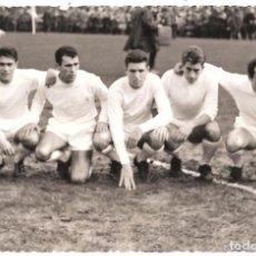 Coleccionismo deportivo: REAL MADRID 1966 FOTO POSTAL - SERENA - AMANCIO - GROSSO - VELAZQUEZ - GENTO - ESTADIO. Lote 92812115