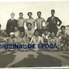 Coleccionismo deportivo: (F-170716)POSTAL FOTOGRAFICA U.E.SANT ANDREU AÑOS 20. Lote 93012680
